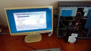 ソフトウェアによるHDD完全消去