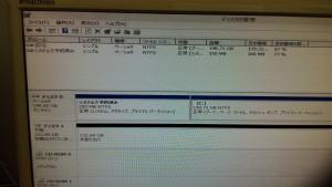 完全消去後のHDD状態