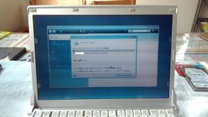CF-S9 HDD損傷 バックアップ