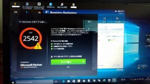 PC Mechanic マルウェア