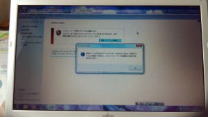 LIFEBOOK AH77/C(FMVA77CW)Windows Update エラー