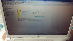 LIFEBOOK AH77/C(FMVA77CW)Windows Updateでサービスパック適用