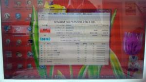 dynabook T451/46EW (PT45146ESFW) ハードディスク異常