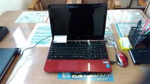 Lavie LS350/R (PC-LS350RSR-E3) パソコンサポート