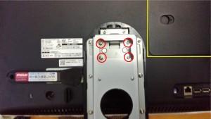 FMV-DESKPOWER F/G60 (FMVFG60R) 分解その2