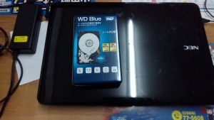 Lavie LS550/D(PC-LS550DS2KS) HDD交換