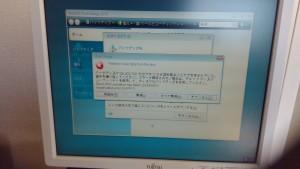 TOSHIBA Qosmio T750/T8B PT750T8BBFB 不良セクタにより読み取り不可能