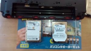 Lavie LS150/A PC-LS150AS6R HDD交換 非AFT