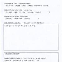 都城市太郎坊町よりお客様の声(HDD障害によるデータ復旧)