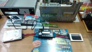 PRIMERGY MX130 S2 HDDからSSDへクローン作成