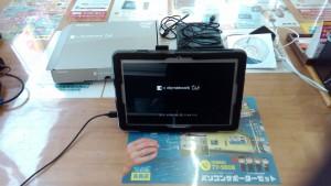 TOSHIBA Dynabook Tab S50 MODEL:WT10-A 初期状態に戻す