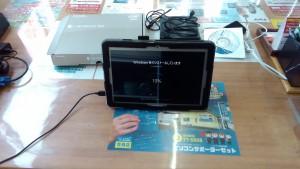 TOSHIBA Dynabook Tab S50 MODEL:WT10-A Windowsをインストール中