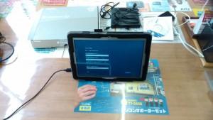 TOSHIBA Dynabook Tab S50 MODEL:WT10-A 初期設定
