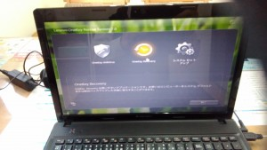 パソコン修理|LENOVO G585| リカバリ|Onekey Recovery