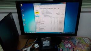 LENOVO G50 HDD診断