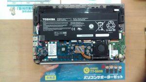 dynabook KIRA V632 PV63226HNMS 分解