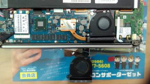 dynabook KIRA V632 PV63226HNMS CPUファン交換