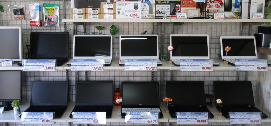 都城市の中古パソコン販売店「パソコンサポーターゼット」