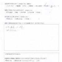 都城市山田町よりお客様の声(PC訪問サポート|パソコンとプリンタの接続設定)