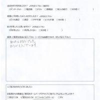 都城市山田町よりお客様の声(パソコン修理|Windowsが起動しなくなった状態からの復旧)