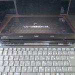 パソコン修理|宮崎県|LaVie LL750/S(PC-LL750SG6B)|インストールの修復を試みています
