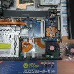 パソコン修理|小林市|TOSHIBA dynabook PORTEGE R830|CPUファン交換修理