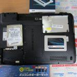 パソコンサポート|都城市山田町|TOSHIBA dynabook T451/46DB(PT45146DSFB)|SSD 500GBへ換装