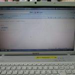 パソコンサポート|都城市山田町|SONY vaio VPCEB27FJ(PCG-71311N)|インターネットを開くと「このページは表示できません」が表示されホームページを見る事ができない