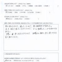 都城市山田町よりお客様の声(パソコンサポート|インターネットを開くと「このページは表示できません」が表示されホームページを見る事ができない)