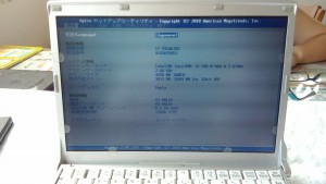 CF-S9 BIOS ハードディスクを認識しない