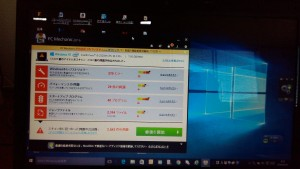 PC Mechanic 詐欺ソフト