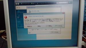 SONY VAIO PCG-71311N(VPCEB29FJ) HDDに不良セクタがあり読み取ることができない