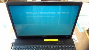 SONY VAIO PCG-71311N(VPCEB29FJ) Win10 問題が発生したため、PCを再起動する必要があります。自動的に再起動します。