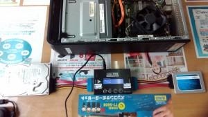 DELL Vostro 200 デュプリケーターを使ってHDDクローン