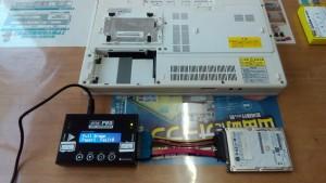 Lavie LL370/S (PC-LL370SG1Y) データ完全消去
