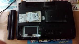 LIFEBOOK AH77/C (FMVA77CR) HDD取り出し