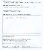 都城市山田町よりお客様の声(ホームページのデータ消失復旧)