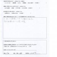 都城市山田町よりお客様の声(PC購入・PC初期設定・プリンタ設定・操作説明)