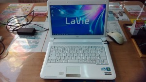 Lavie LE150/E しばらくすると電源が突然落ちる