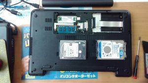 ハードディスク不良により起動しなくなった Lavie LS150/TのHDD交換