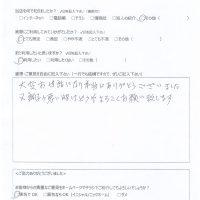 都城市美川町よりお客様の声(訪問サポート|パソコン・プリンタ・カメラ等の操作説明)