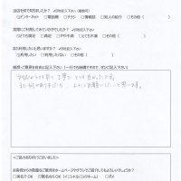 宮崎県内よりお客様の声(データ復旧|電源が入らなくなったPCからデータの取り出し)