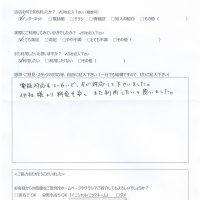 都城市大岩田町よりお客様の声(パソコンサポート|古いパソコンから新しいパソコンへデータ移行、弥生会計ソフトのサポート)
