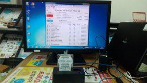 HDD不良|TOSHIBA dynabook T451/57DB PT45157DBFB
