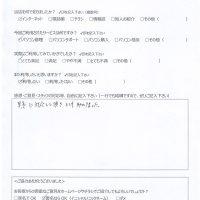 都城市志比田町よりお客様の声(出張訪問・PC修理|ハードディスク不良によるデータ復旧及びOSの再インストール)