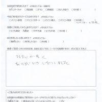 宮崎市清武町よりお客様の声(出張訪問PCサポート|プリンタの無線LAN接続設定)